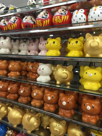 japanese money boxes, pigs, bears, cats, rabbits, owls