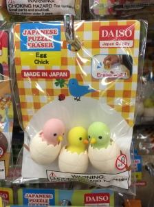 Japanese kawaii chick and egg erasers at Daiso
