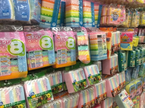Colourful display of sponges at Daiso in Chadstone