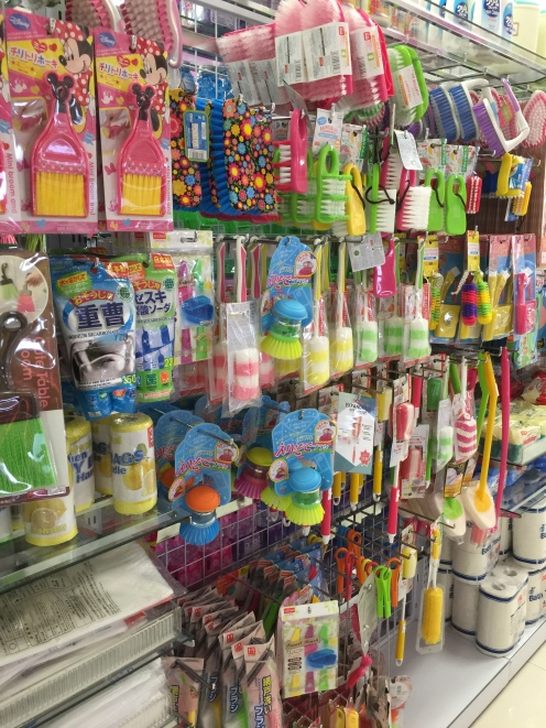 very colourful display of Jpanese spongewear and other cleaning utensils