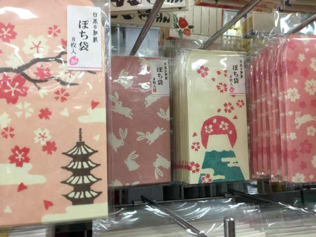 Japanese note paper and envelopes, fuji, usagi, sakura