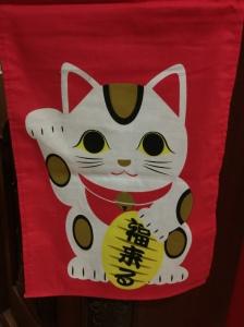 maneki neko banner the lucky cat Japanese