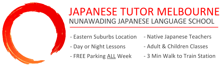 japanese-tutor-melbourne-1
