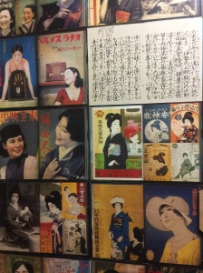 collection of retro japanes ads