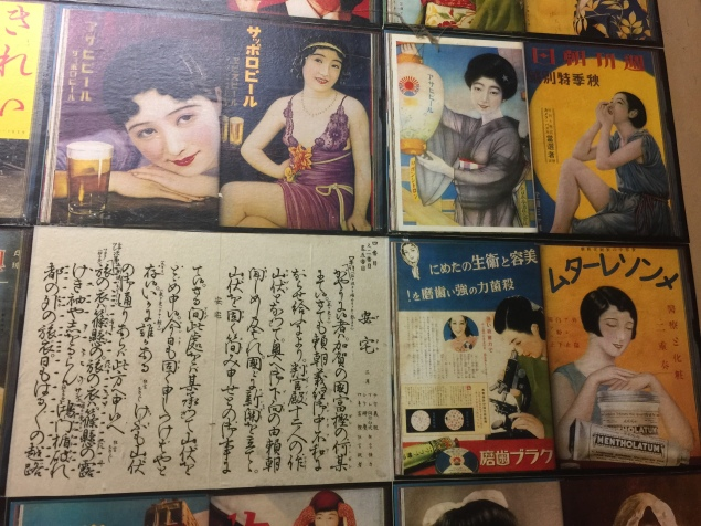 collection of antique retro ads from Japan girls
