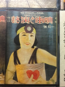 retro japanese ad girl 1920s