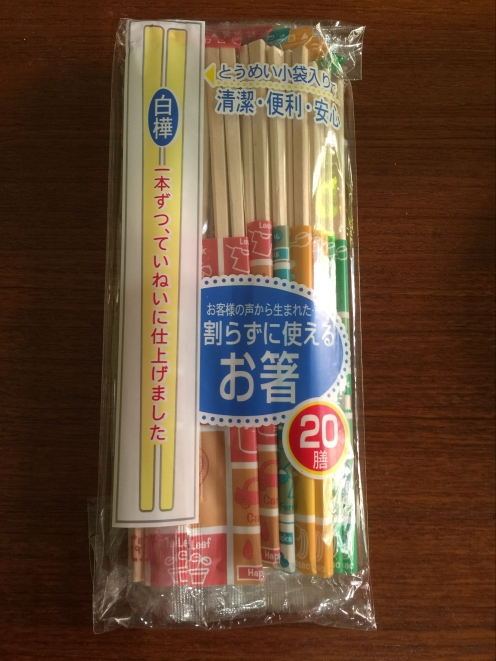 a bag of single use disposable chopsticks