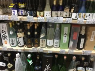 sake 4