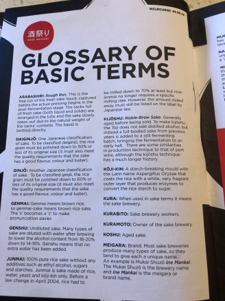 Page in booklet for Sake Matsuri Melbourne, glossary of terms