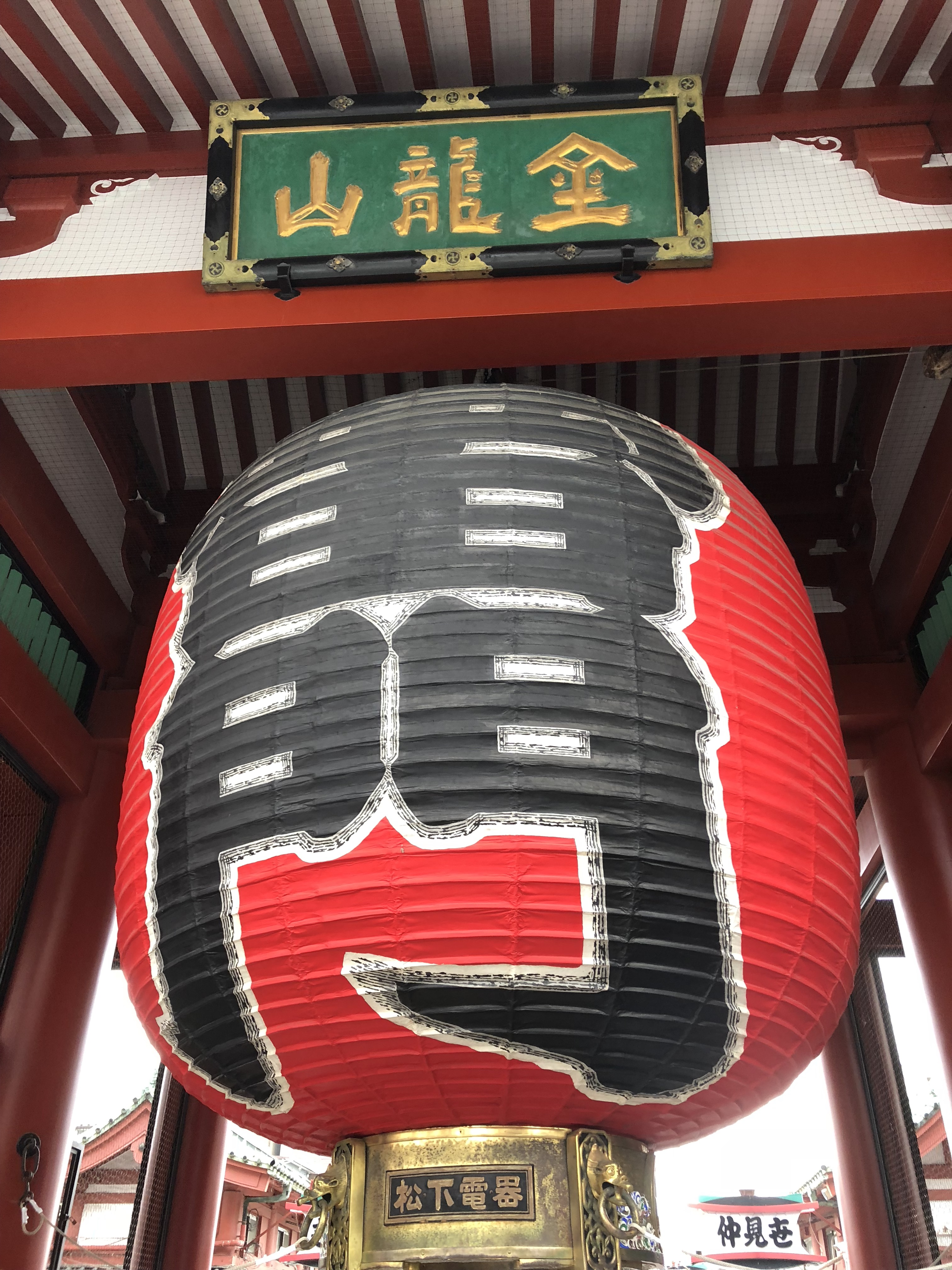 Kaminarimon, the Thunder Gate at Senso-Ji temple in Asakusa in Tokyo.