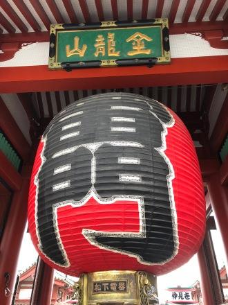Kaminarimon, the Thunder Gate at Senso-Ji temple in Asakusa in Tokyo.