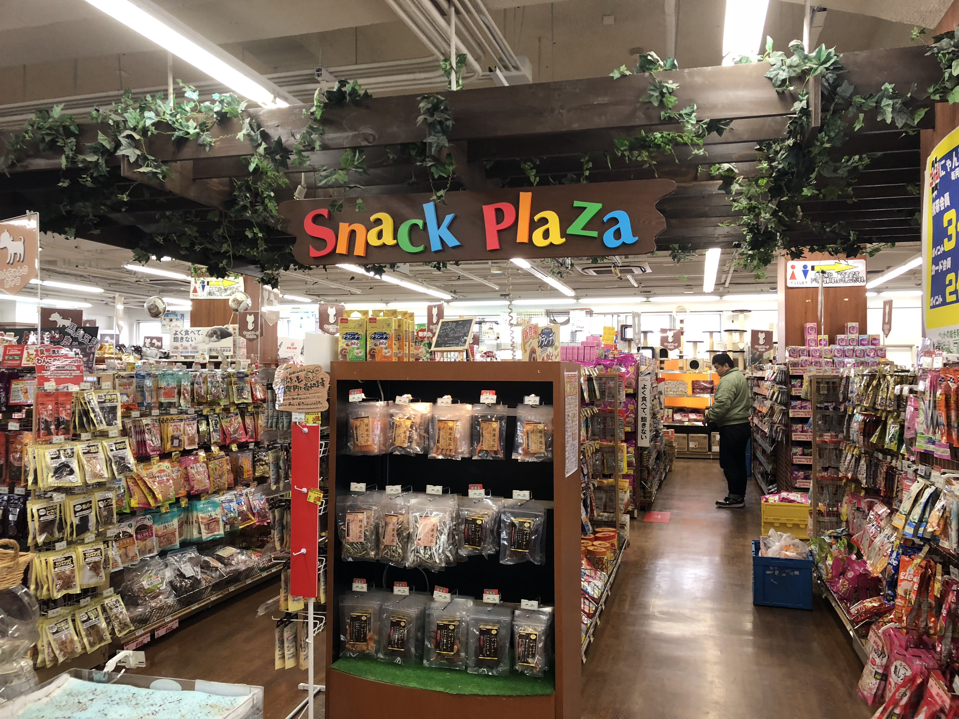 Aisles of a pet store in Kyoto, in Japan, the Snack Plaza, with many dog treats and cat treats.