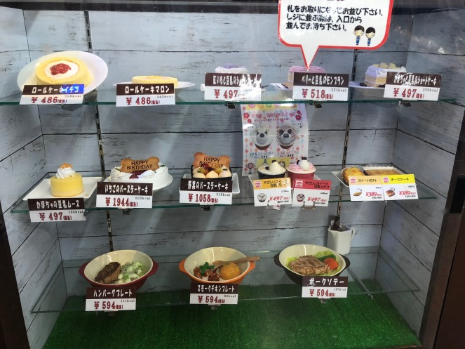 Cakes, steak bowls and desserts for dogs in a pet store in Japan