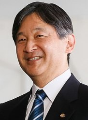 220px-Crown_Prince_Naruhito_(2018)