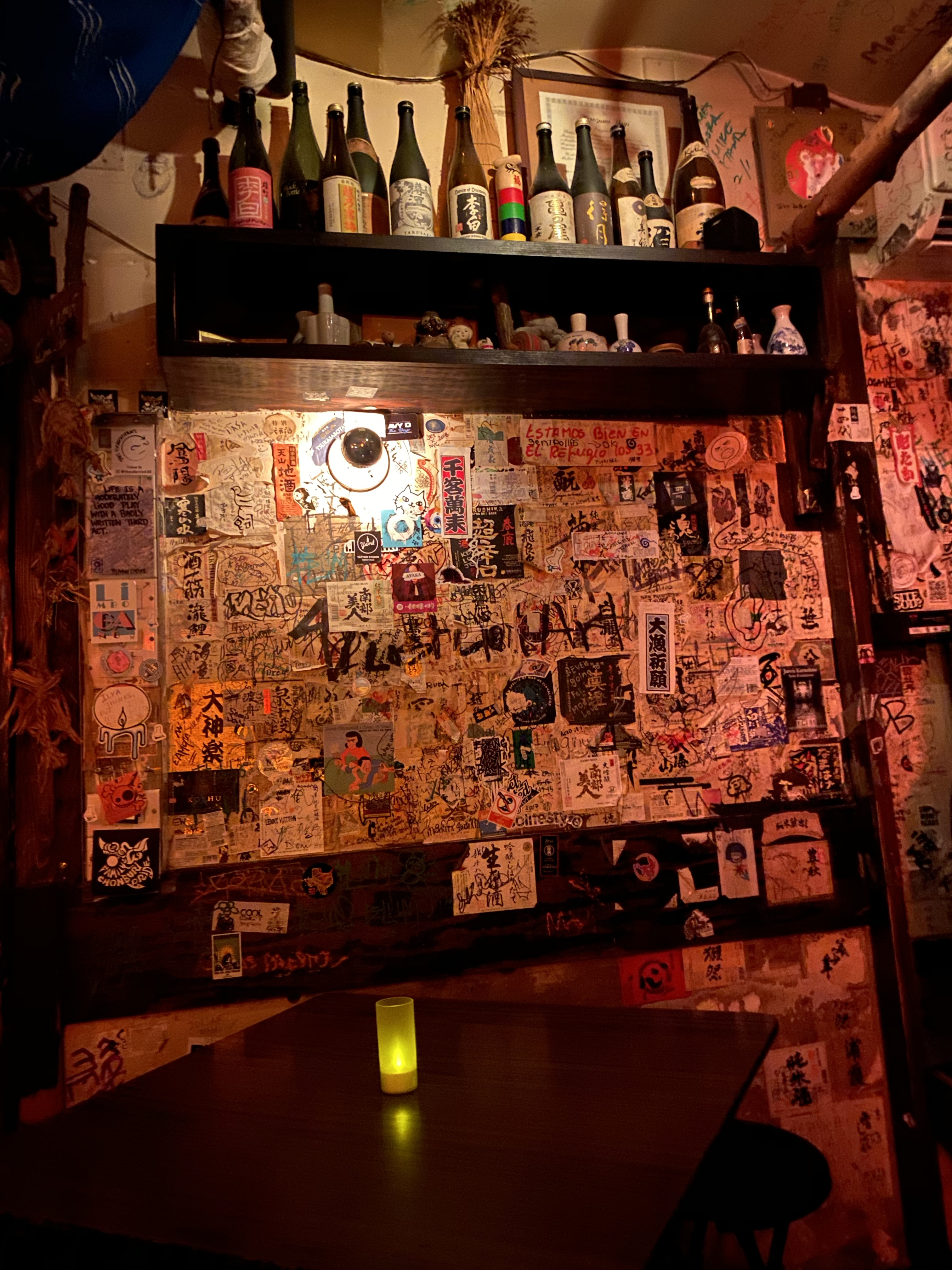 Sake Display at Sake Bar Decibel