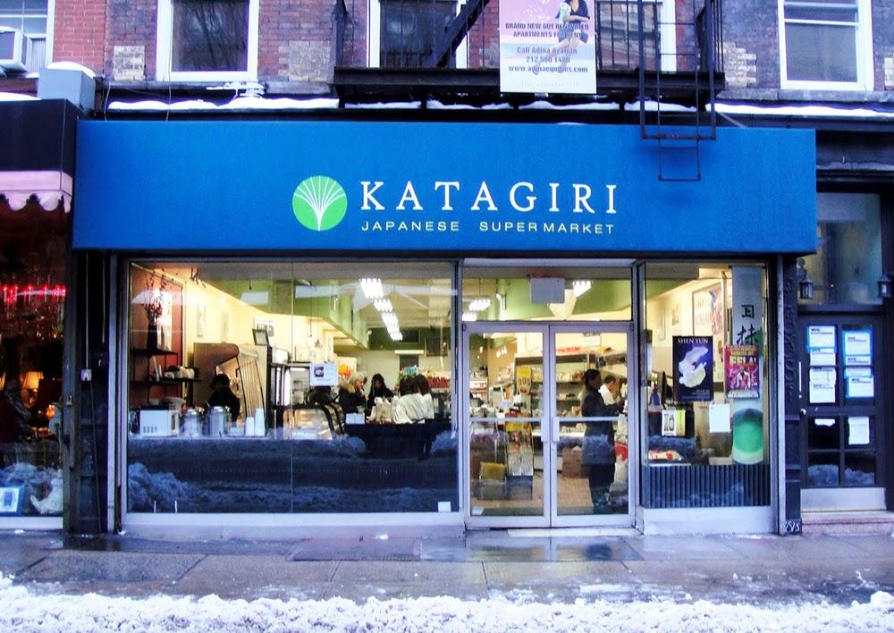 Katagiri supermarket in New York