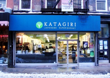 Katagiri supermarket in New York
