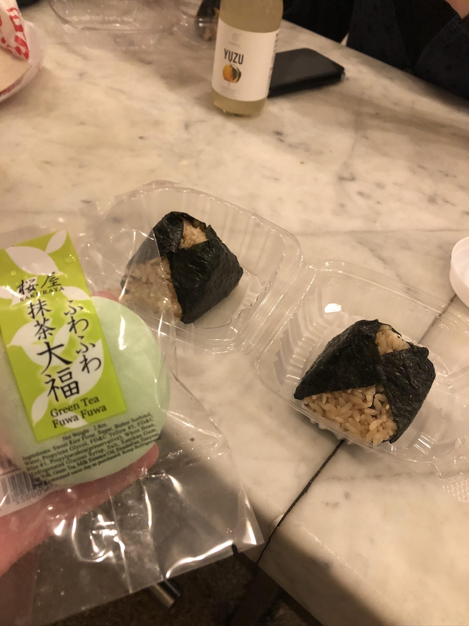 onigiri and matcha daifuku in wrapping